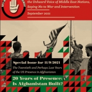special issue for 2021/9/11